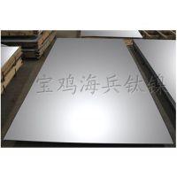 纯钛板 最新批发价格——宝鸡海兵钛镍