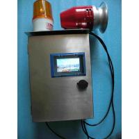 爱默里AML-VOCVOCs超标报警传感装置 (挥发性有机物在线检测仪)