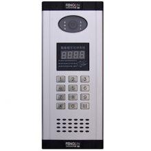 丰林2000非可视对讲主机,FC-2000BL设置参数说明和厂家售后价格