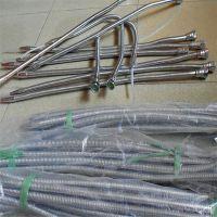 大量热销扁嘴2、3、4分金属冷却管、万向蛇形水管、塑料冷却管