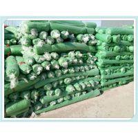 福瑞德 聚乙烯建筑工地绿色密目防尘网批发联系:15131879580