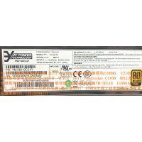 3Y Power YM-2651B 650W 1U热插拔 服务器电源模块