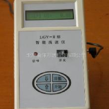 LGY-II 智能流速仪 型号:LGY-II 金洋万达牌