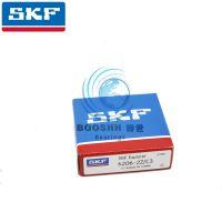 进口 SKF 6206 深沟球轴承 电机轴承 涡轮减速器轴承 机床高精密
