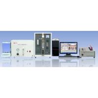 电弧红外全能元素分析仪 型号:JY-NS-4012A 金洋万达