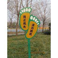 党建牌 健康步道 价值观 方向标 指示牌 停车牌 宣传栏 村牌 小区牌 景区牌 道路牌 学校牌