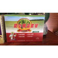昆仑精品套餐小麦一喷三防专用小麦增产套餐