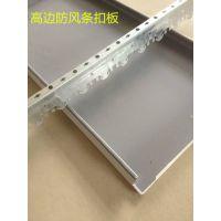 上海微孔铝扣板集成吊顶 德普龙工程铝扣板天花吊顶厂家