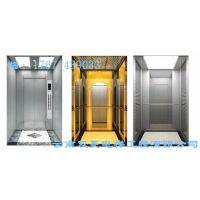 上海三菱-乘客住宅电梯