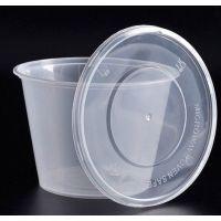 广东注塑模具 圆形打包盒 快餐盒注射成型模具价格