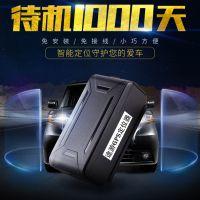 北京汽车定位器安装车载GPS定位系统价格