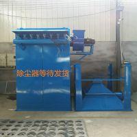 脉冲除尘器工业粉尘净化器同帮环保现货销售