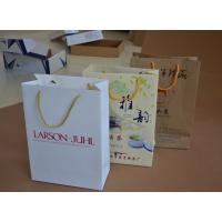 青岛艾斯得供应牛皮纸手提袋 厂家定制服装包装袋 批发通用礼品包装纸袋可印logo