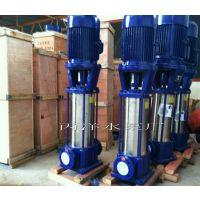 供应25GDL2-12*9多级泵,多级离心增压泵,GDL多级管道加压泵