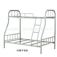 港文家具厂生产销售夫妻公寓铁床 金属材质上下子母铁架床 铁架床 定制批发