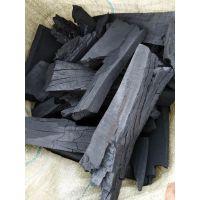安徽木炭厂家,工业木炭,杂木炭,木炭价格