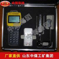 YDJ-2000滤纸式烟度计,YDJ-2000滤纸式烟度计技术指标,ZHONGMEI