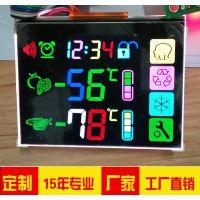 宝莱雅 LCD液晶屏定制 家用电器显示屏 黑底彩色段码屏