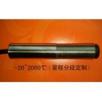 zz智能型反渗透纯水机HK-5801N120