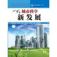 北京专业的图书批发市场里较好的图书批发公司