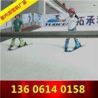 健身房滑雪机 儿童冰雪运动体验设备 广东室内模拟滑雪机厂家