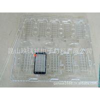 太仓PVC PET吸塑盘包装
