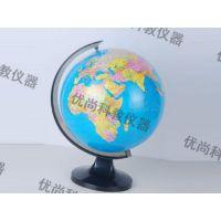 平面政区地球仪,地球仪,小学科学