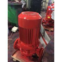上海牌子XBD5/55-L消防泵XBD6/55G-L喷淋泵消火栓泵型号