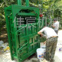 内蒙30吨液压打包机价格 全自动液压打包机厂家