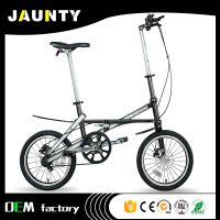 诚招代理商 Jauntybike 今途 碳纤维16寸成人灰色折叠自行车