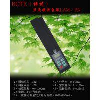 博特BOTE活体叶面积测量仪BN/LAM系列 带GPS定位系统农业专用