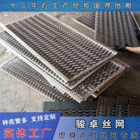 供应 金属冲孔网 建筑穿孔板 长圆孔蜂窝板