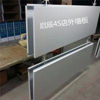 广州德普龙幕墙铝方通加工定制价格合理