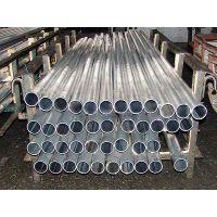 6063小口径铝管 小口径铝管厂家