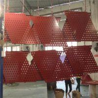 4S店铺专业冲孔铝单板 定制造型 门头幕墙造型冲孔氟碳喷粉