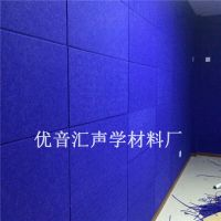 宜春市阻燃吸音软包厂家吸音板施工工艺