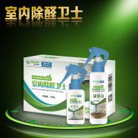 室内空气检测、除醛、植物蛋白除醛、山东德慧世界美