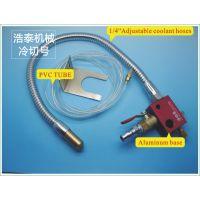 冷切号铝合金切削冷却喷雾器 亚克力雕刻机用冷却器(不漏气)高品质