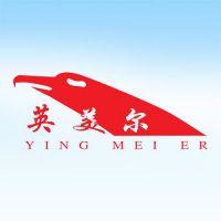 北京英美尔生物科技有限公司