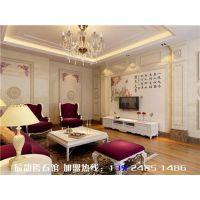 辰韵陶瓷(在线咨询)|贵阳瓷砖品牌|瓷砖品牌代理