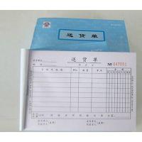 台州收据印刷_三联单定做_台州收款收据制作公司