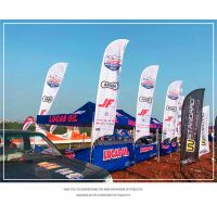 2米3米4米沙滩旗刀旗注水旗羽车展展会房地产活动宣传可一杆两用的广告旗杆