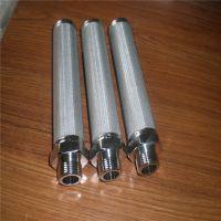 厂家直营 烧结滤芯|不锈钢滤芯|精密过滤网
