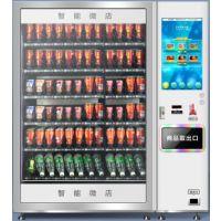 新款综合型玻璃瓶装饮料自动售货机 弹簧升降式出货价 厂家直销
