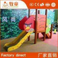 定制幼儿园设施设备儿童木质滑梯 室内滑滑梯厂家直销