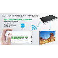 高清混合矩阵和HDMI视频矩阵