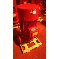 消防水泵供应,室内消火栓泵厂家直销,太原丹博办事处