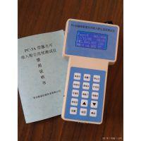 疾控中心PM10、PM2.5粉尘浓度检测仪 PC-3A(S)直读式粉尘测定仪 青岛精诚
