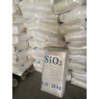厂家直销沉淀法白炭黑 超细二氧化硅粉 气相法白炭黑 消光粉 现货供应