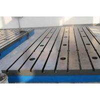 河北全意铸铁焊接平台价格透明
